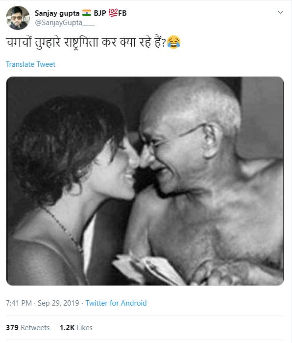 महात्मा गांधी को एक महिला के साथ दिखाता फर्जी फोटो सोशल मीडिया पर वायरल 1