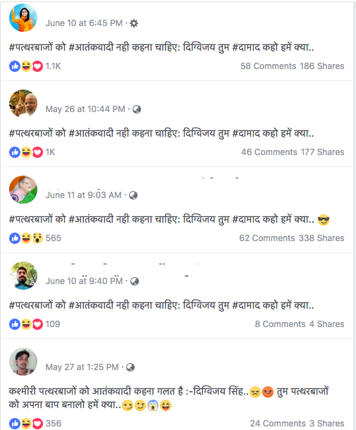 Fake quotes attributed to Digvijaya Singh viral on social