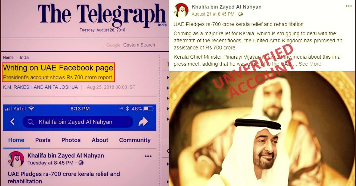 FI_UAE