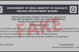 Railway (1)