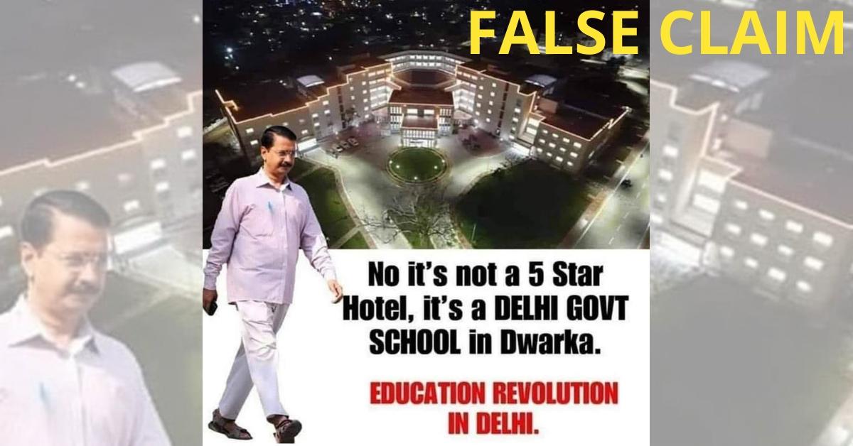 मध्यप्रदेश के सरकारी अस्पताल की तस्वीर को दिल्ली का सरकारी स्कूल बताया