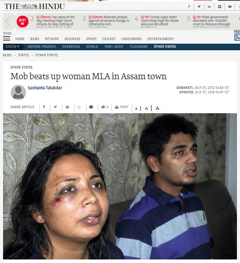 फेक अलर्ट - मुस्लिम पति द्वारा हिन्दू पत्नी को पीटने के दावे की फोटो निकली फ़र्ज़ी ! 4