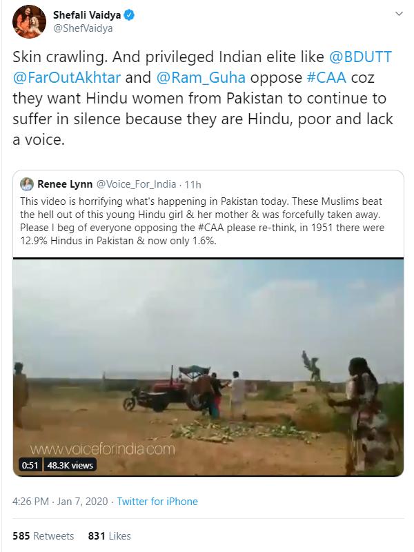 राजस्थान का पुराना वीडियो, पाकिस्तान में हिंदू महिलाओं पर अत्याचार के झूठे दावे से वायरल 2