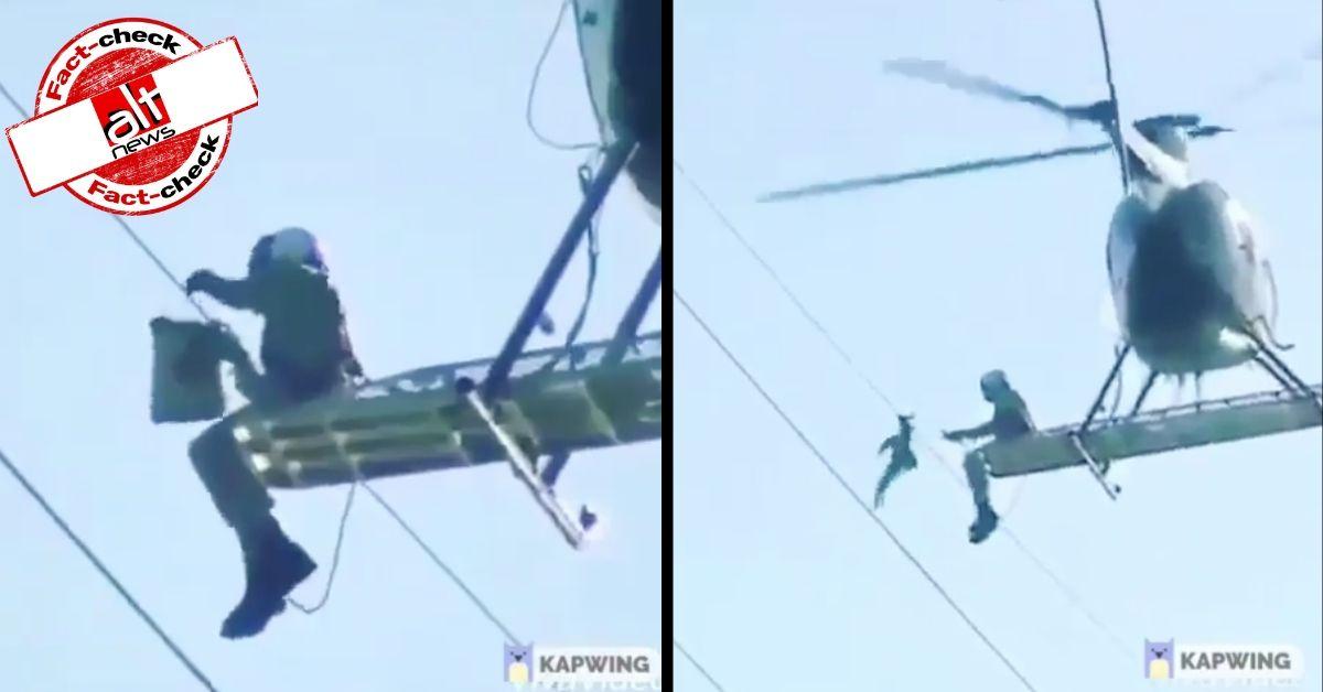 सूरत में जैन समाज द्वारा एक पक्षी को हेलीकॉप्टर से बचाने का वीडियो असल में US का है