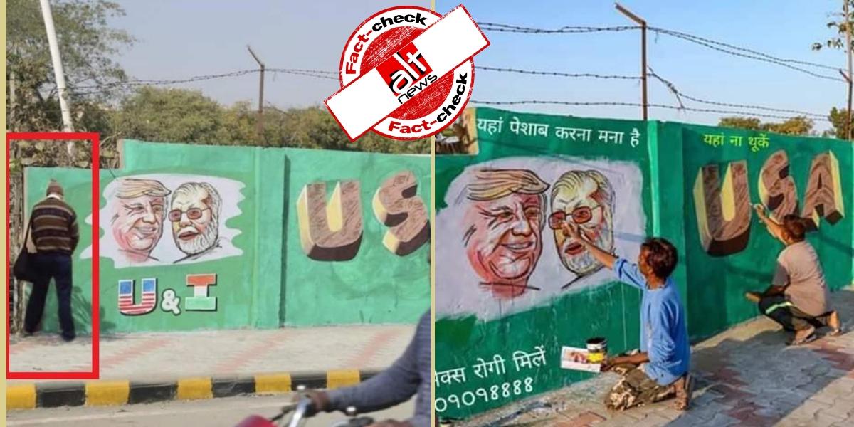 ट्रंप की अहमदाबाद यात्रा से पहले पेंट की हुई दीवार की फ़ोटोशॉप्ड तस्वीर शेयर की गई