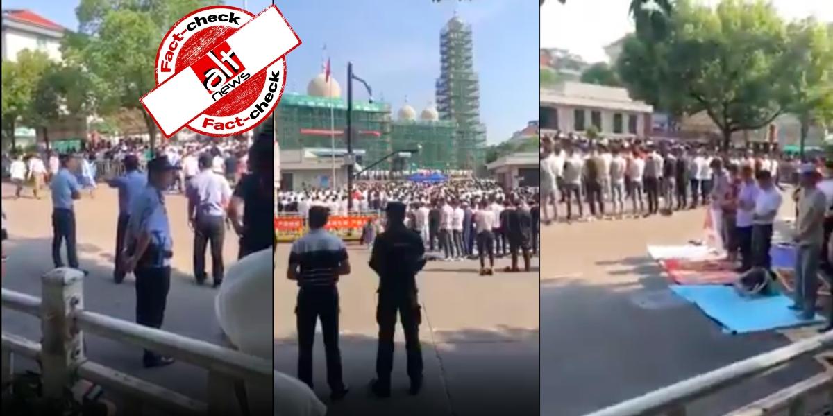 चीन में कोरोना वायरस से बचने के लिए गैर मुस्लिमों के नमाज़ पढ़ने वाला वीडियो झूठा साबित हुआ