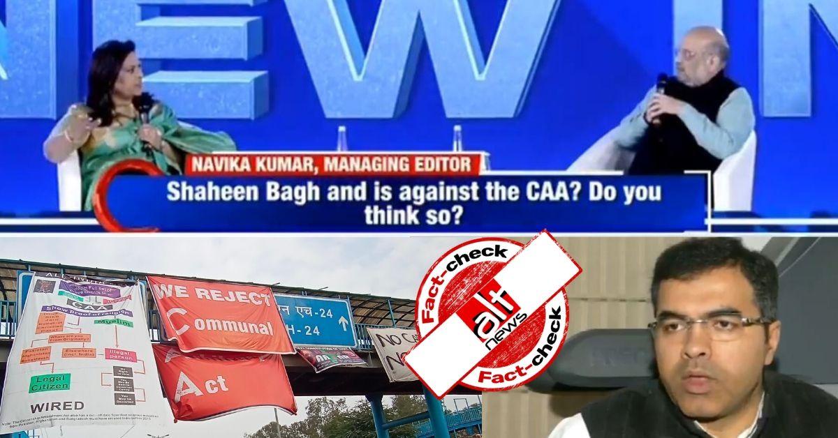 टाइम्स नाउ के प्रोग्राम में अमित शाह ने BJP के भड़काऊ बयानों पर ग़लत जानकारी दी?