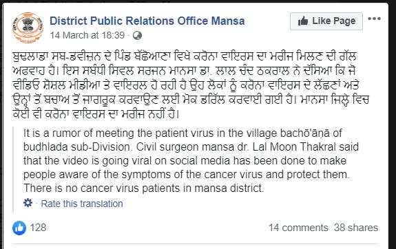district mansa