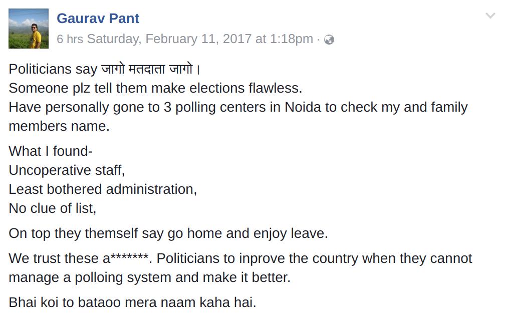 voter list in Noida incomplete