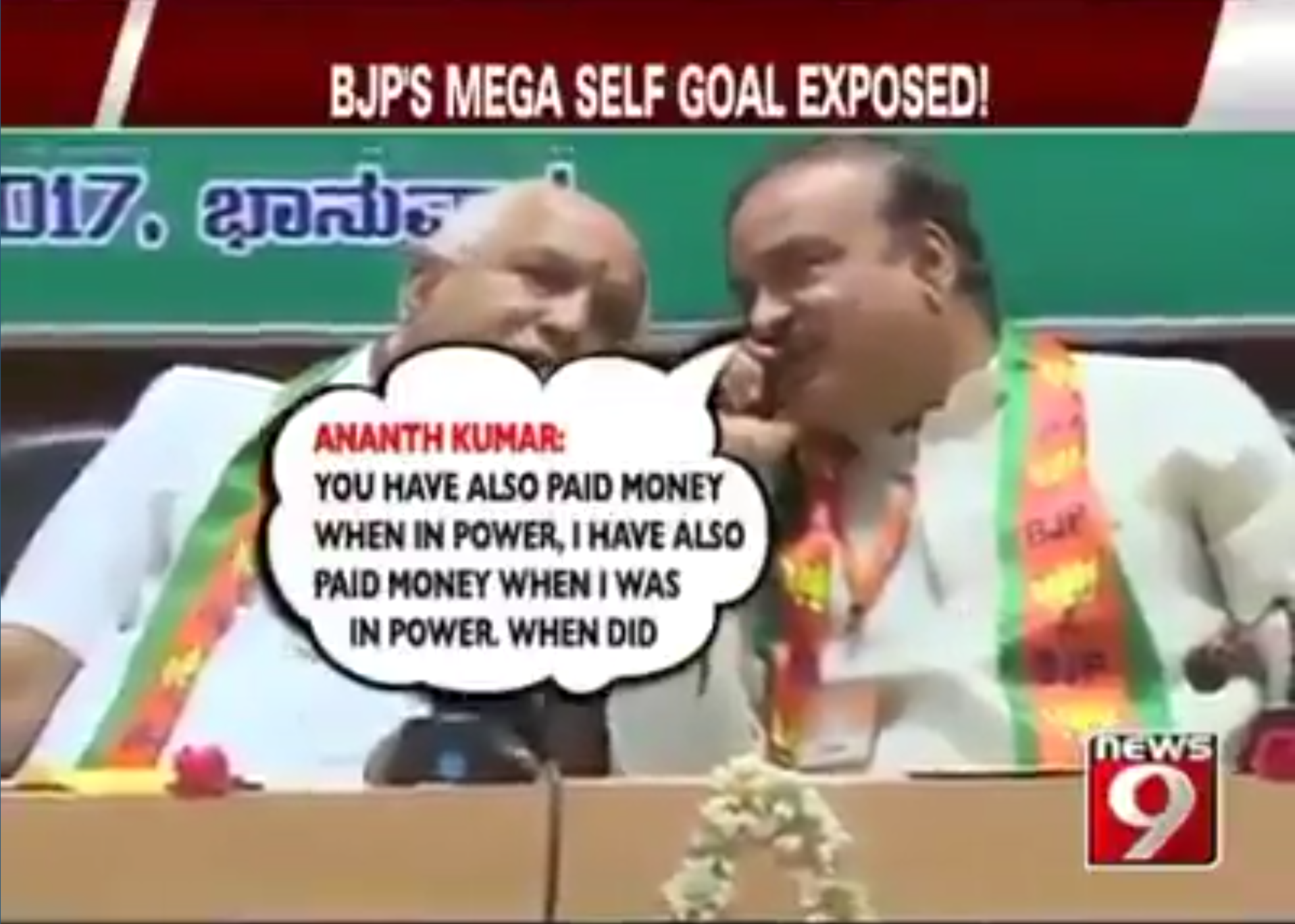 BS Yeddyurappa and Ananth Kumar leaked conversation