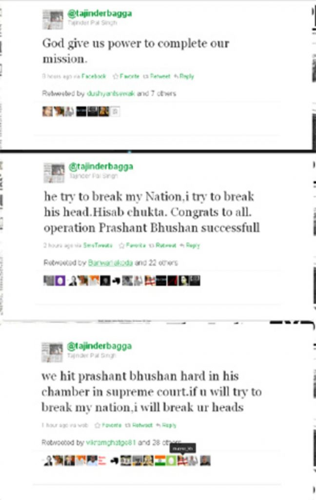 tajinder bagga tweets in which he announced that he had beaten up prashant bhushan. god give us power to complete our mission. he try to break my Nation, i try to break his head. Hisab chukta. Congrats to all. operation Prashant Bhushan successfull. we hit prashant bhushan hard in his champer in supreme court. if you will try to break my nation, i will break ur heads.