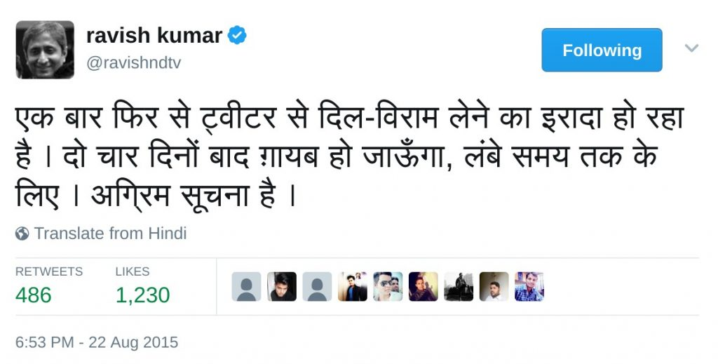 Ravish Kumar quits twitter in August 2015