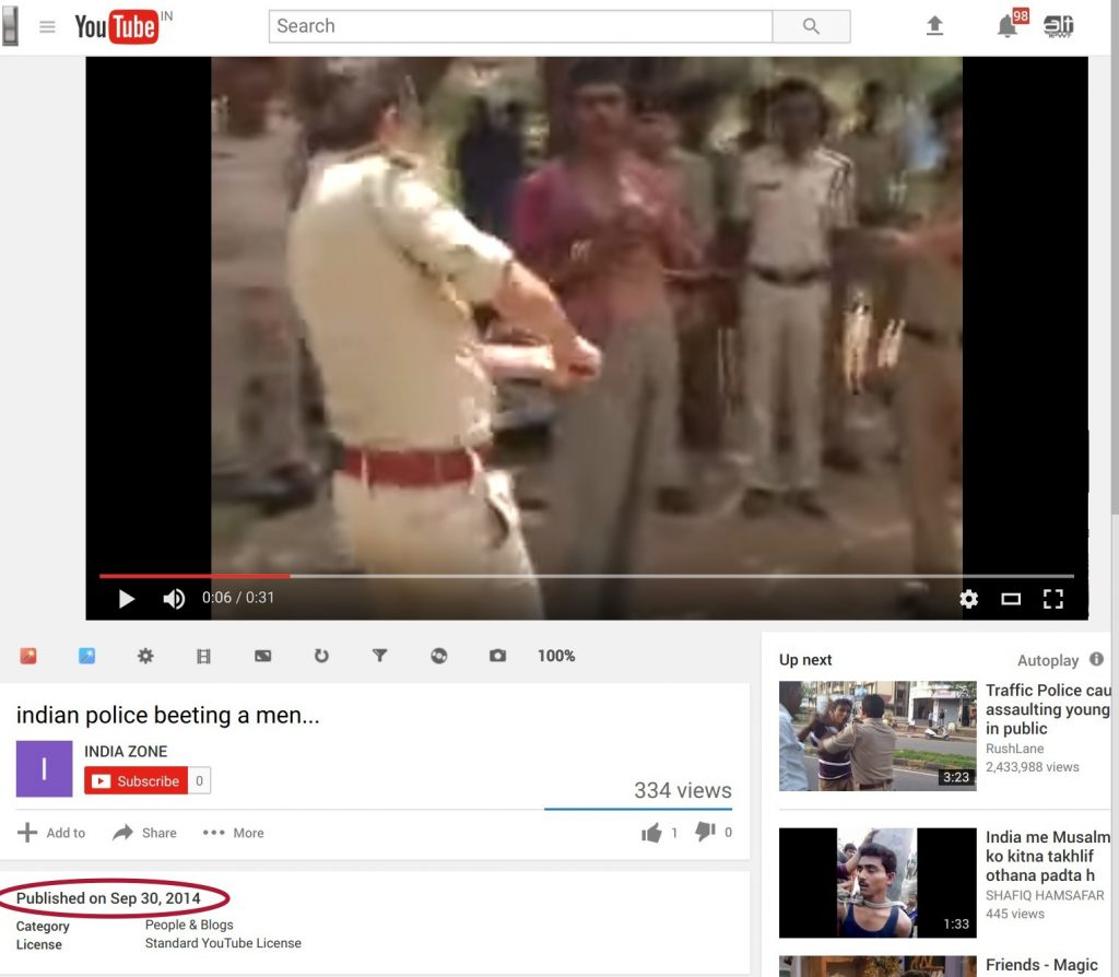 Police brutality video first posted in September 2014