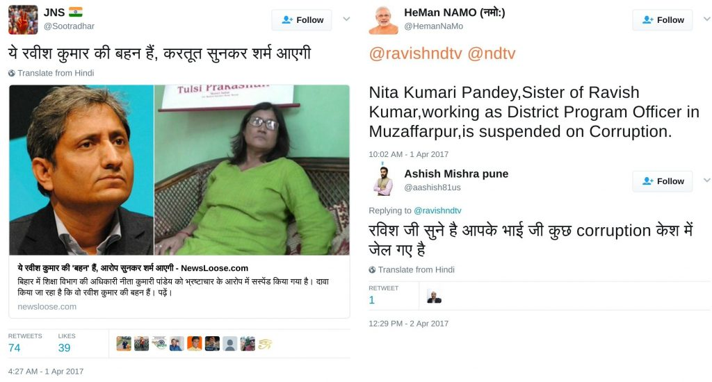 pm-modi-follow-on-twitter-rumour-about-ravish-kumar-sister-corruption