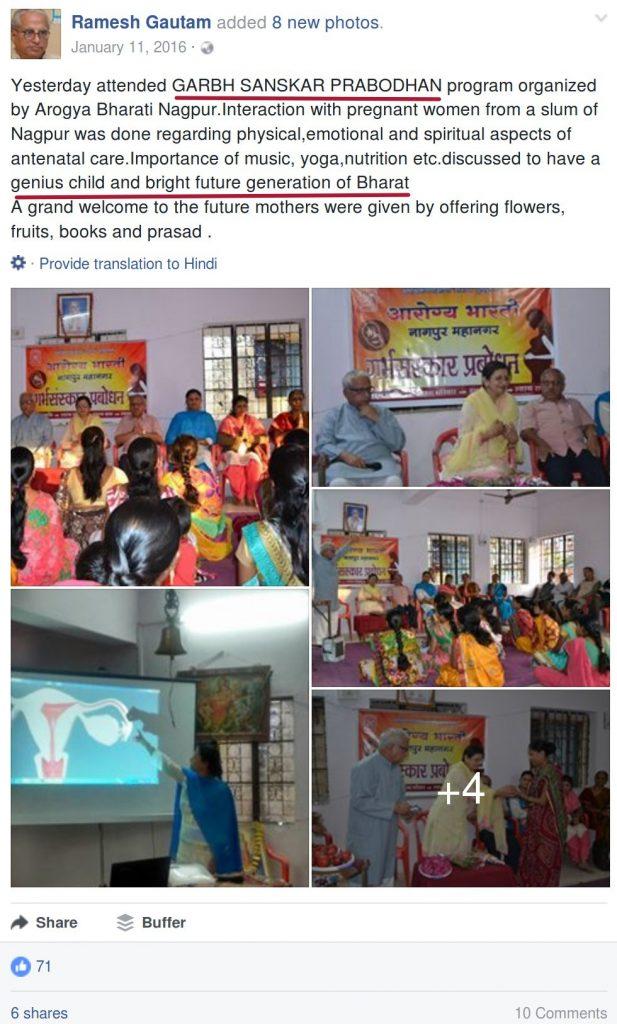 Another Garbh Sanskar program by Arogya Bharti in Nagpur