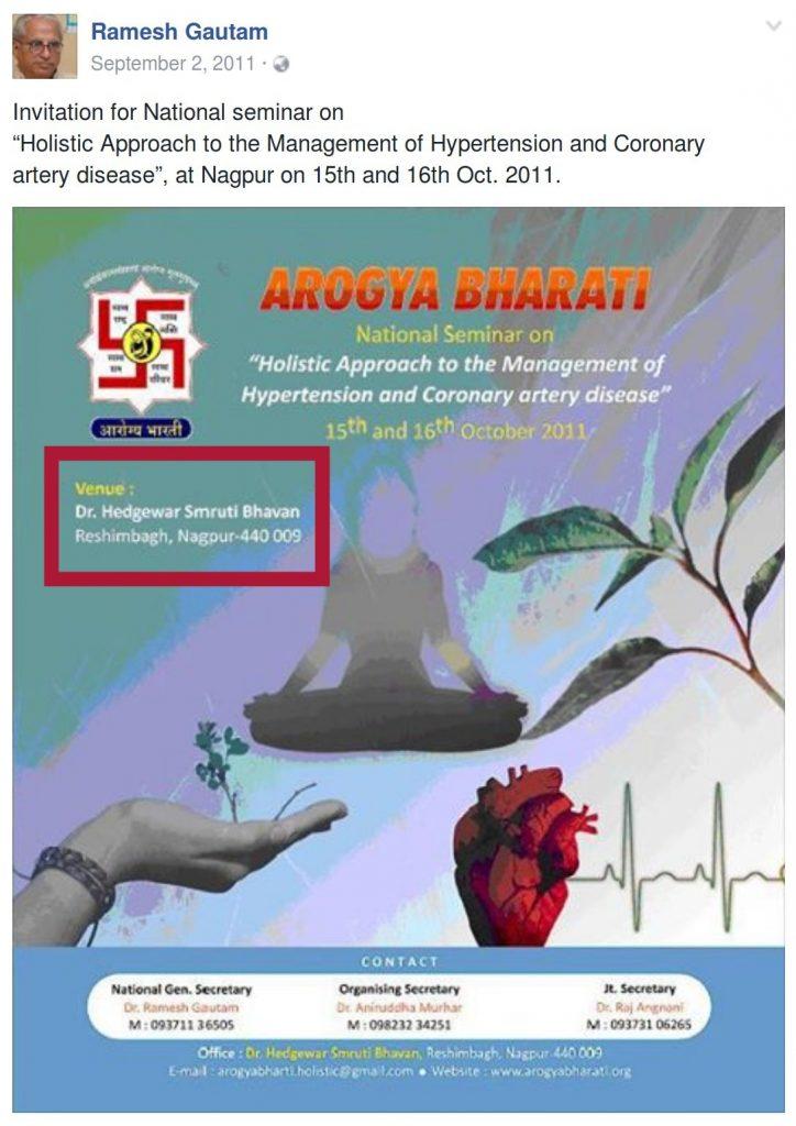 Arogya Bharati at Hedgewar Smruti Bhawan