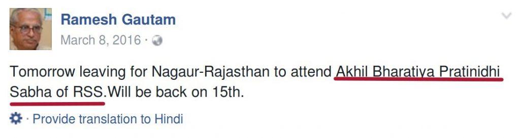 Ramesh Gautam attending ABPS 2016
