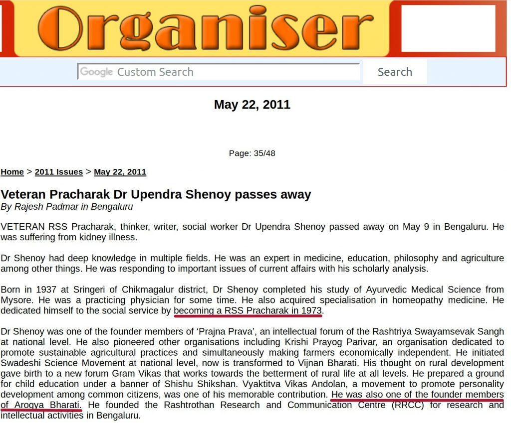 RSS Pracharak Upendra Shenoy was founder member of Arogya Bharati