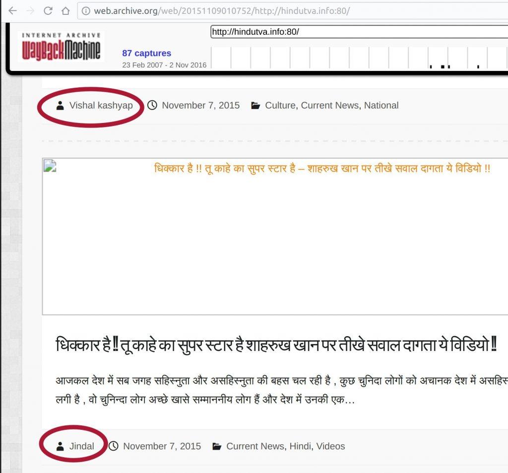September 11, 2015 hindutva.info snapshot
