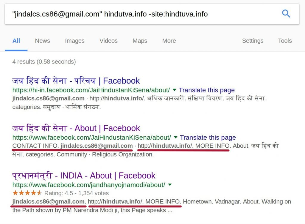Google Search with Rajesh Jindal's email address