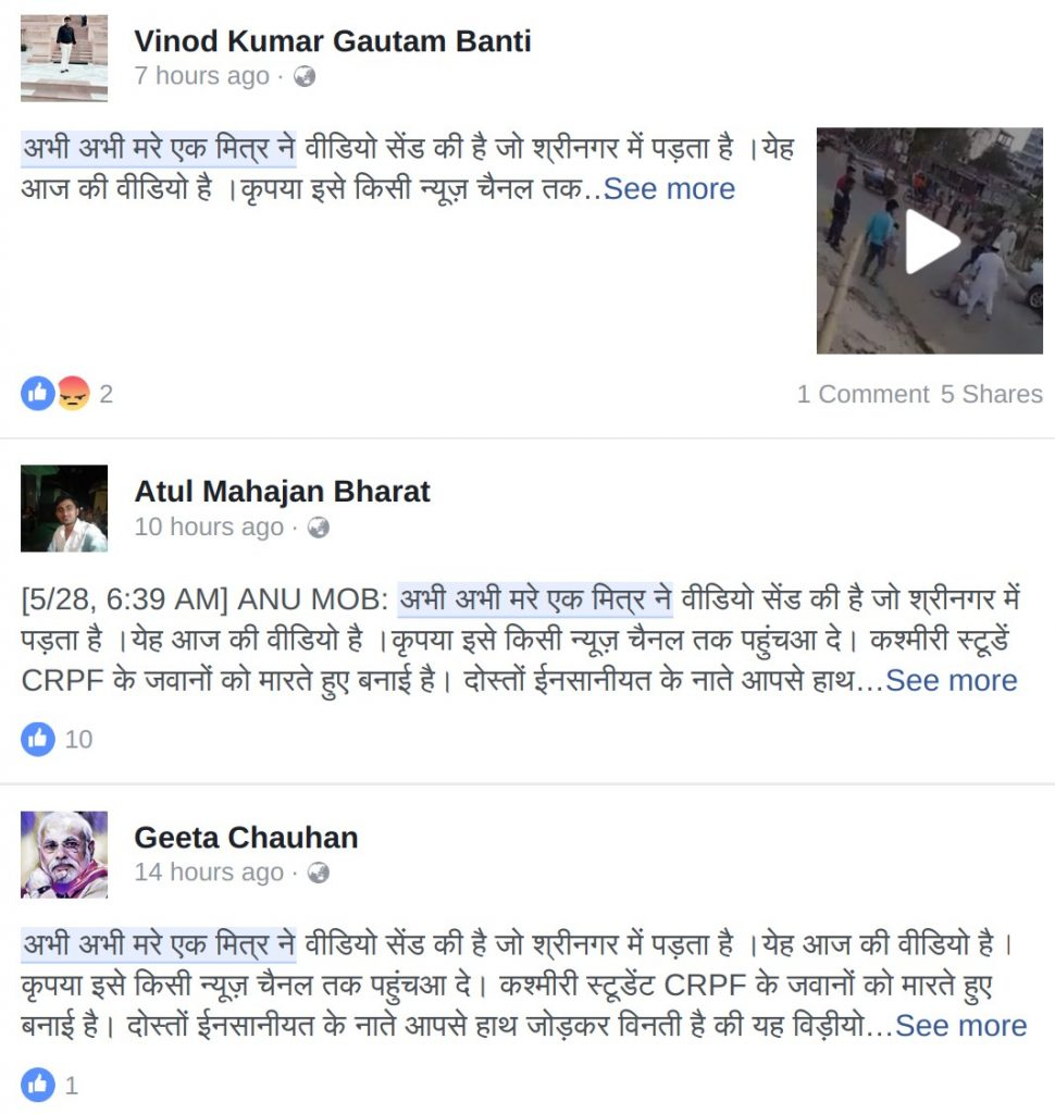 fake video about kashmiri student killing CRPF jawans being shared on Facebook
