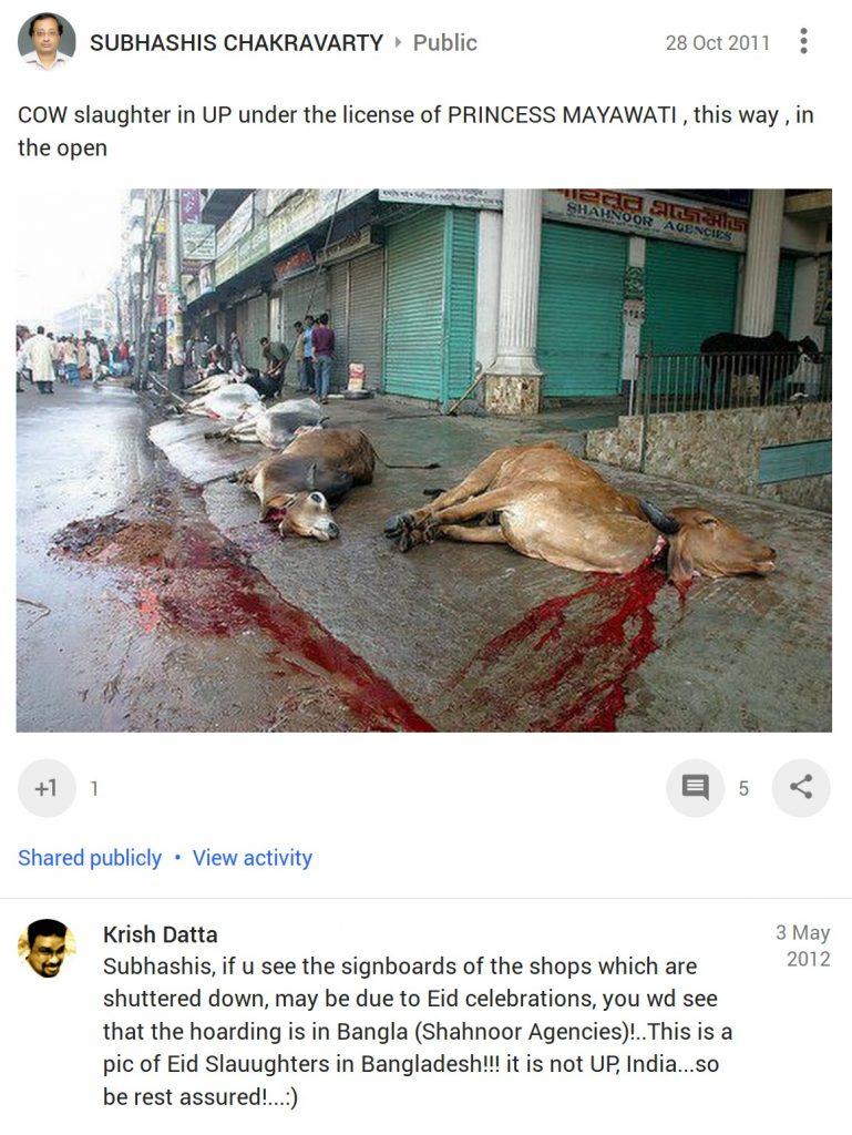 cow slaughter photo from bangladesh as slaughter in UP