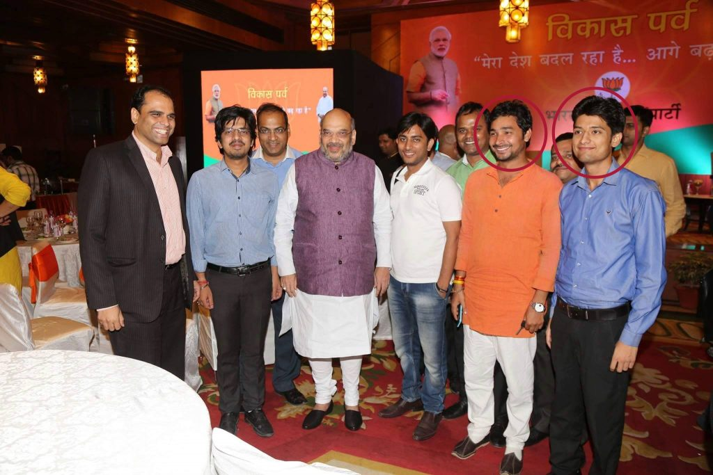 Ankit Pandey with Amit Shah