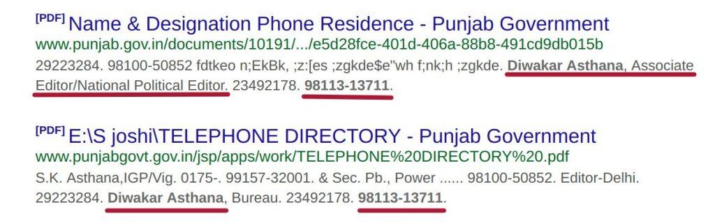 Diwakar Asthana Phone number