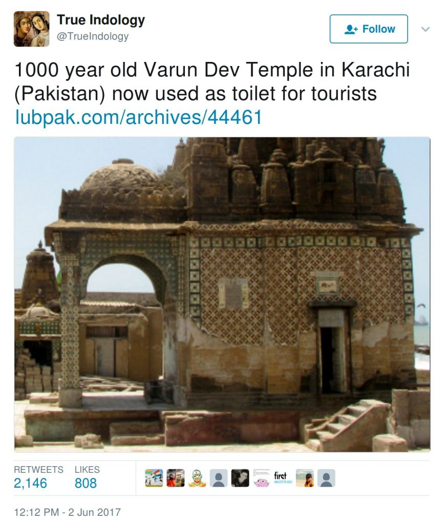 1000 year old Varun Dev Temple in Karachi (Pakistan) now used as toilets for tourists