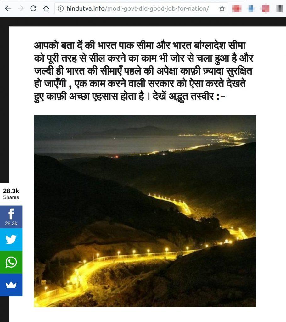 Hindutva.info border lights
