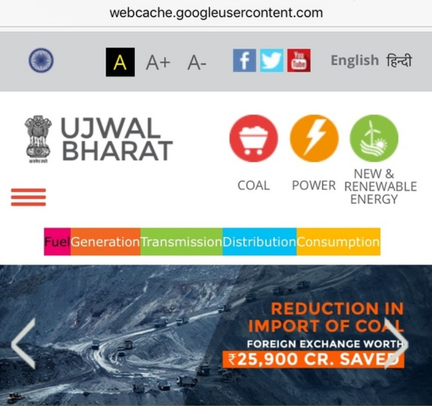 Screenshot of Ujwal Bharat website with the pic from Amnesty International Report