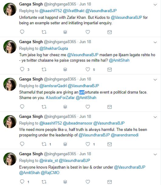 Ganga Singh Fake
