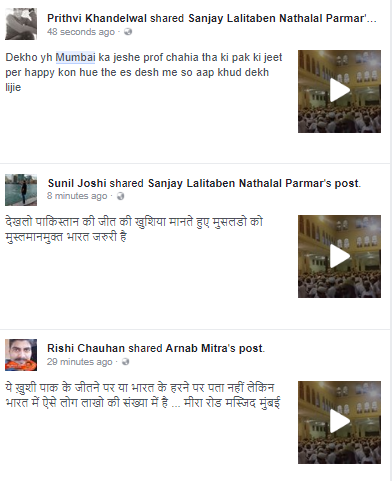 mira-road-fake-video-facebook