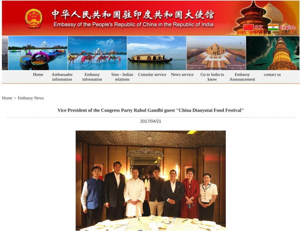 Rahul Gandhi Priyanka Gandhi Robert Vadra Chinese Embassy Website