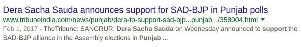 Dera Sacha Sauda announces support for SAD-BJP in Punjab Polls
