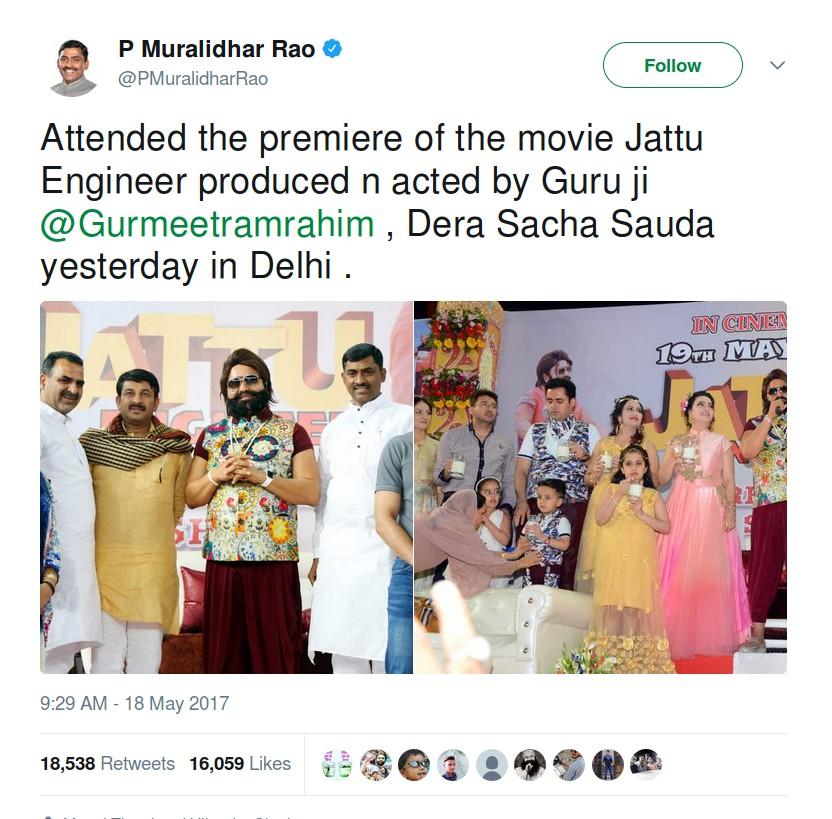 P Murlidhar Rao attended the premiere of the movie Jattu Engineer produced n acted by Guru ji Gurmeetramrahim dera sacha Sauda