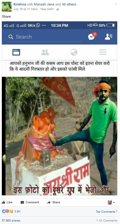 fake-story-man-with-foot-on-idol