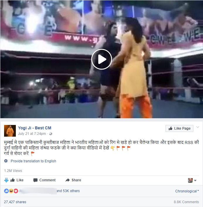 fake-story-rss-vs-pakistani-wrestler-yogi-ji-best-cm