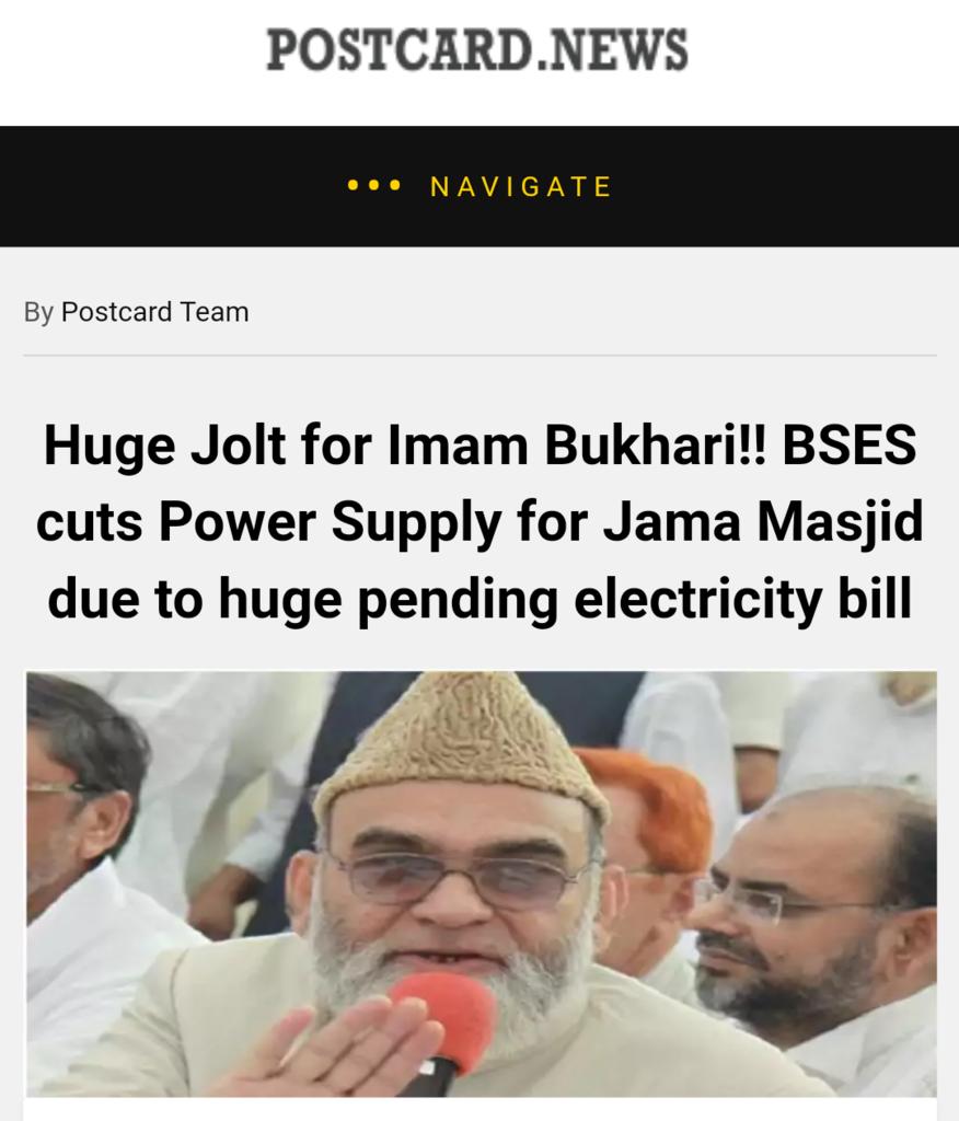 postcard-news-imam-bukhari-article