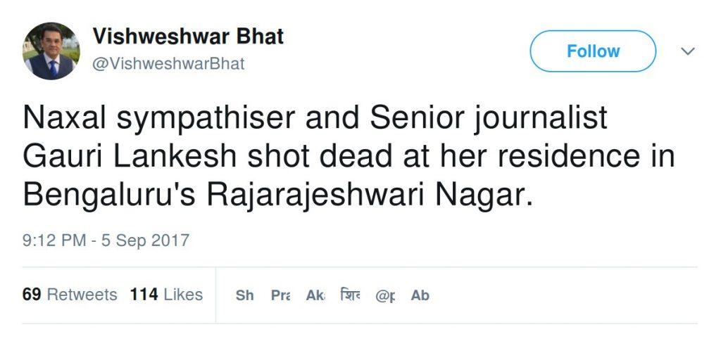 Vishweshwar Bhat Naxal sympathiser and Senior journalist