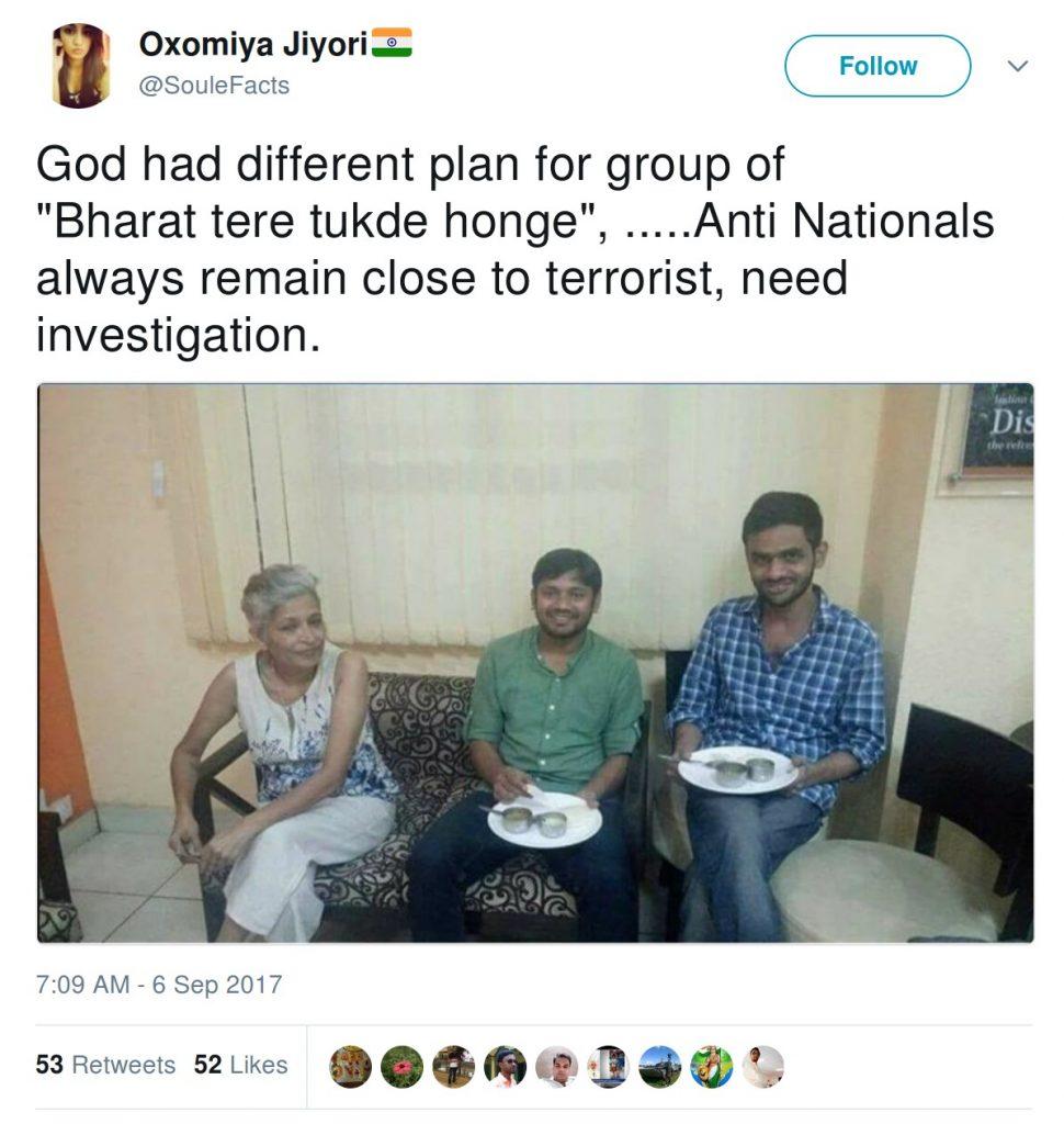 Oxomiya Jiyori God had different plan for group of bharat tere tukde honge