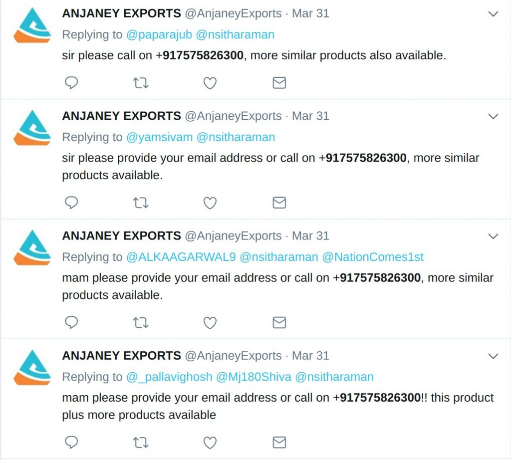 anjaney exports