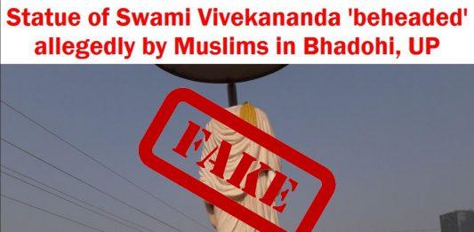 statue of swami vivekananda beheaded by Muslims in Bhadohi