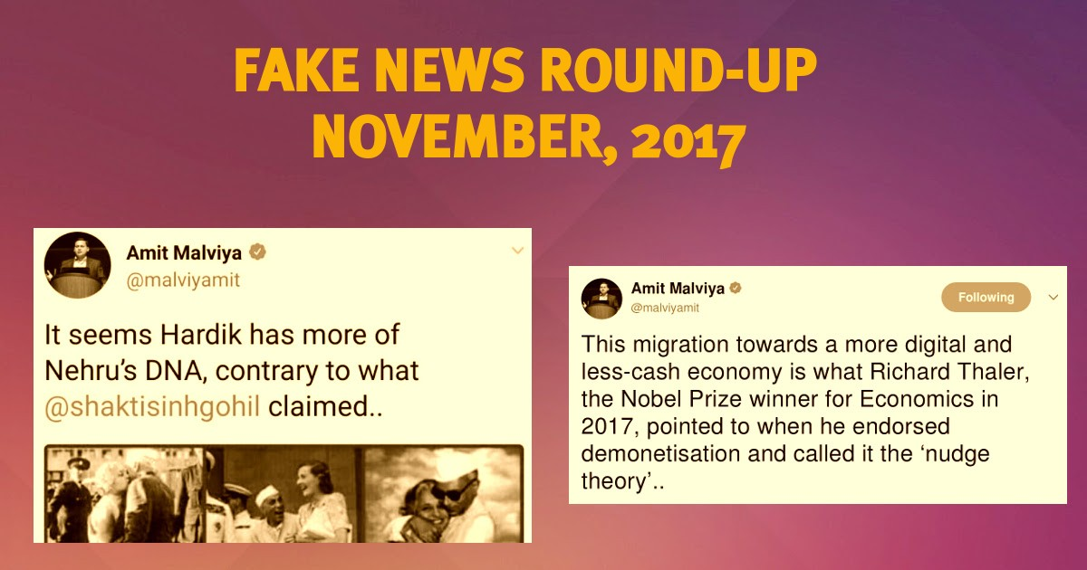 November 2017 Fake News Round UP