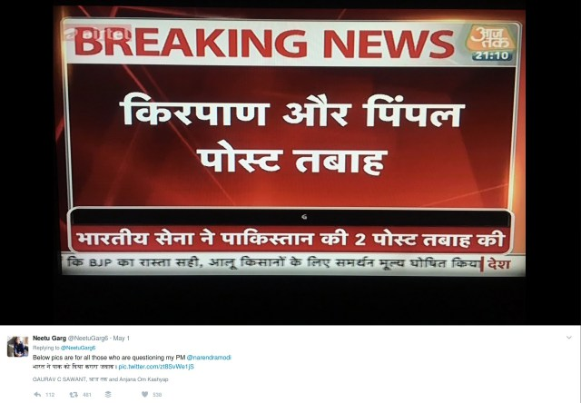 Screenshosts of Aajtak's report on army retaliation