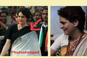 photoshoped priyanka gandhi1