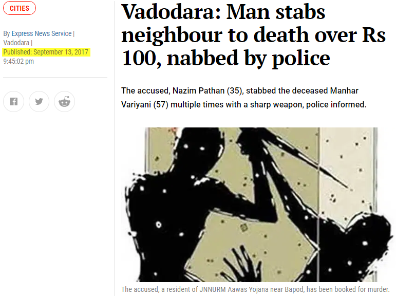 Old incident from Gujarat viral as recent in the backdrop of