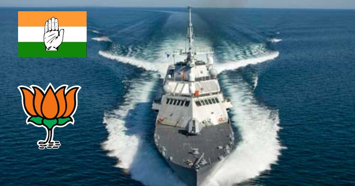 Parties, politicians tweet image of US Navy ship to commemorate Indian Navy day - Alt News