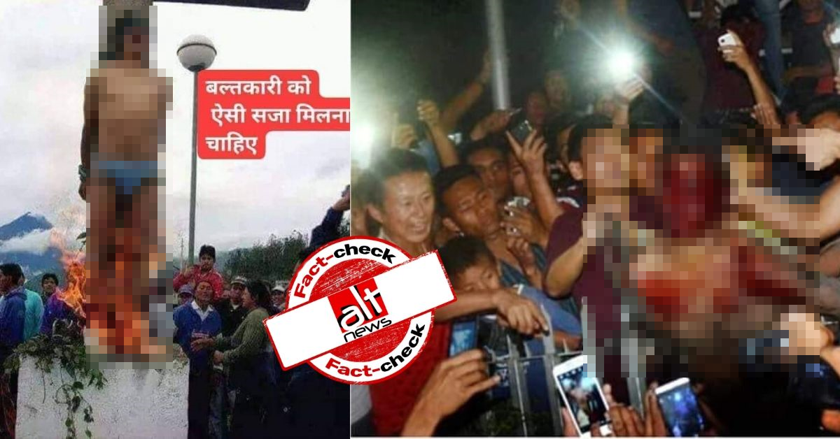 Images shared to claim mob justice stopped rape incidents in Nagaland - Fact-check - Alt News