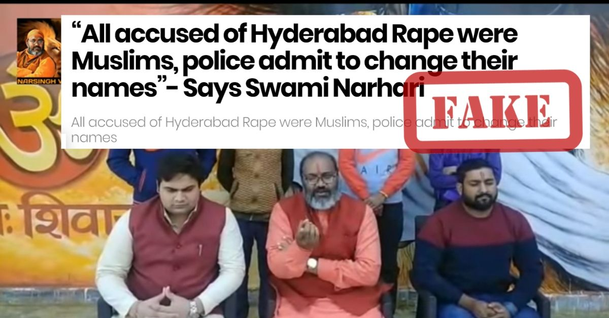 No, Hyderabad rape accused are not minors given fictional Hindu identities by police - Alt News